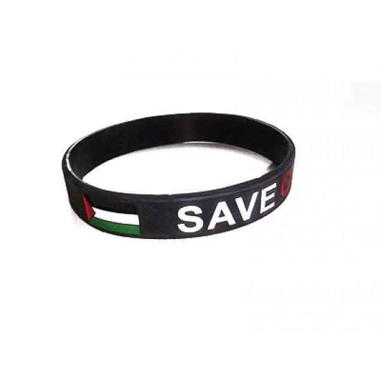 Free Palestine Save Gaza Armband (schwarz)